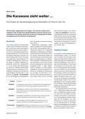 Erdkunde, Methodik, Wirtschaft, Kartographie & Orientierung, Industrie, Standort, Wirtschaftsgeographie, multinationale KOnzerne, Outsorcing, transformation
