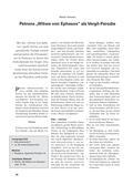 Latein, Welterfahrung in poetischer Gestaltung, Methoden und Kompetenzen, Lesen und Vortragen, Textanalyse und -interpretation, übersetzung, textverstehen und -erschließung, vergil