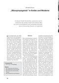 Latein, Das öffentliche Leben, Methoden und Kompetenzen, Geschichte Roms, Textanalyse und -interpretation, das öffentliche leben, Politik, Interkulturelle Kompetenz