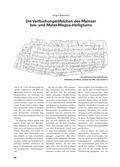 Latein, Mythologie und Nachleben, Philosophie und Religion, formen der götterverehrung, sitten und bräuche, fremde kulte