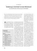 Latein, Methoden und Kompetenzen, übersetzung, textverstehen und -erschließung, Wortschatz, Grammatik