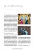 Religion-Ethik, Religion, Religion und Religiosität, Jesus Christus, Martin Luther und die Reformation, Kirche als Ort des Glaubens, Gebete als Begegnungen mit Gott, religion und religiosität, Ethik