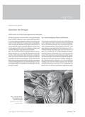 Latein_neu, Sekundarstufe II, Sekundarstufe I, Themenbereiche, Fortleben der antiken Kultur, Archäologie, altsprachlicher Unterricht